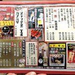 s-【能勢電鉄 妙見口駅】かめたに本店で『ししなべ味噌煮込みうどん』を食す17