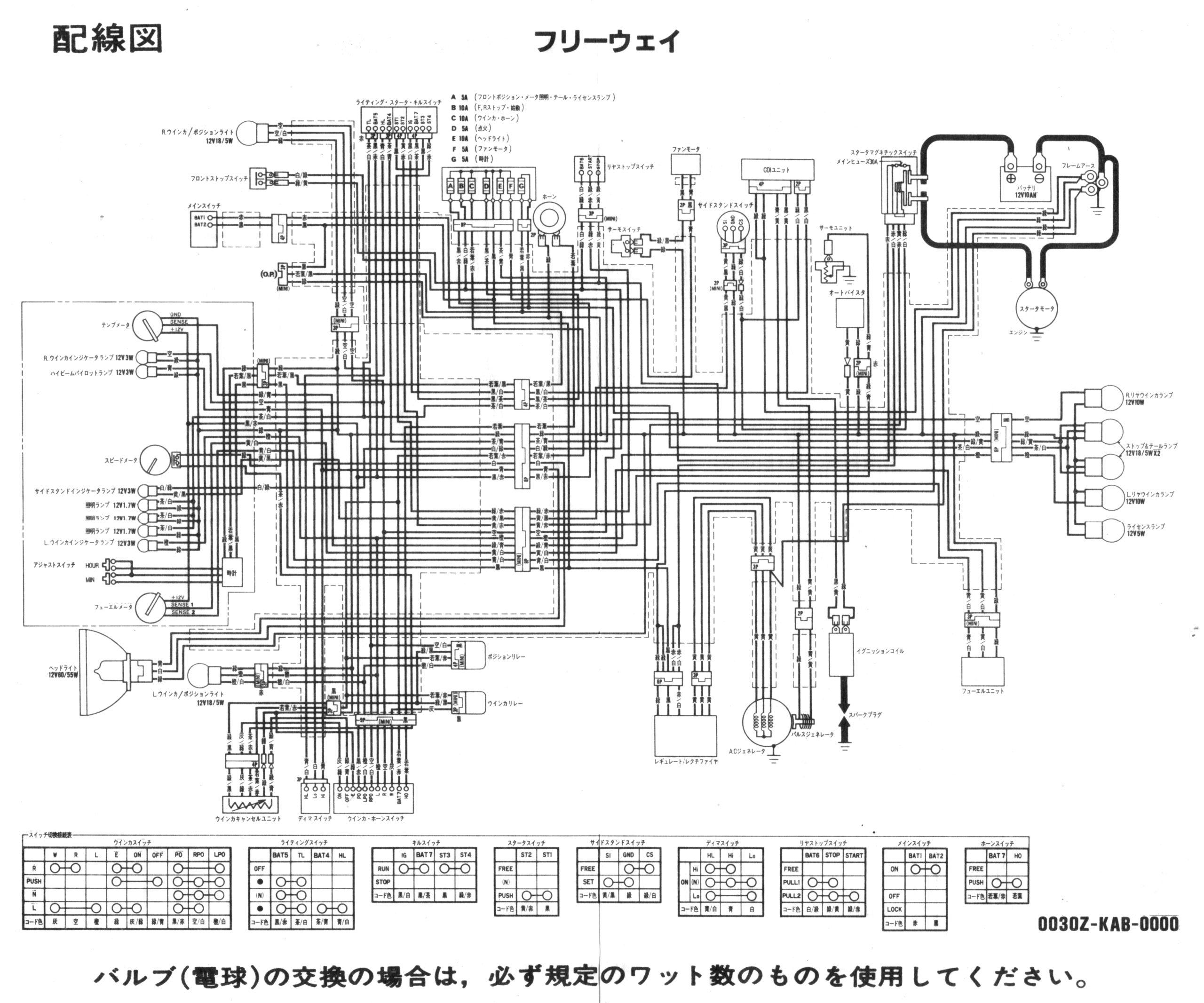 MF03配線図02